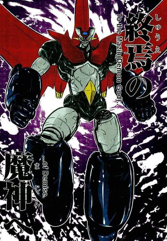 Resultado de imagen para Shin mazinger zero