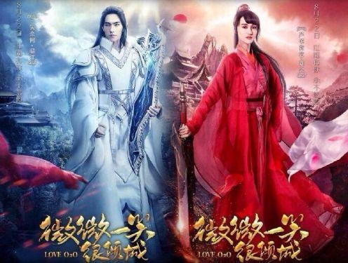 Image result for love O2O drama game