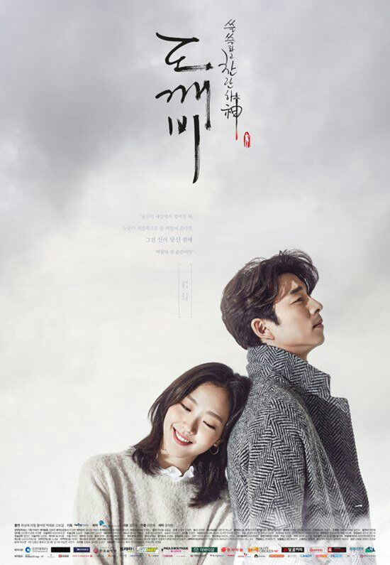 Image result for goblin series