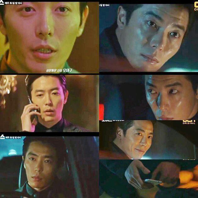 "Imagini pentru Kim Jae Wook in ""Voice"""
