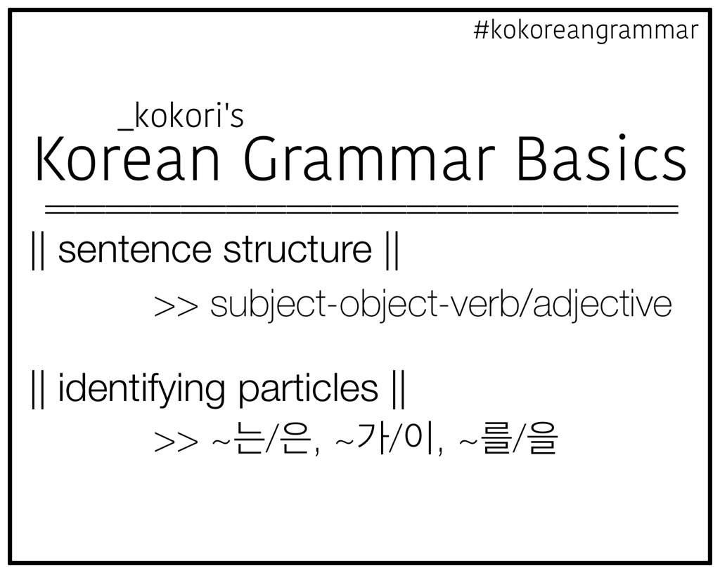 Korean Grammar Basics 1