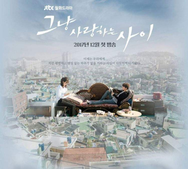 Image result for just between lovers jtbc ep 4