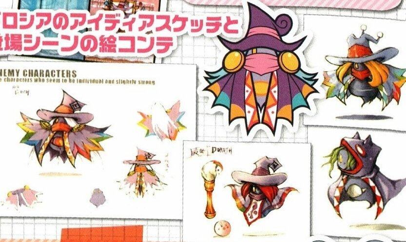 Drawcia Sorceress Gameplay
