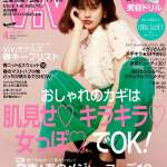 My Favourite Japanese Fashion Lifestyle Magazines Japan Amino