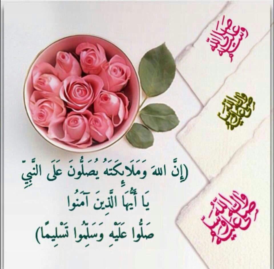 اللهم صل على محمد وآل محمد امبراطورية الأنمي Amino