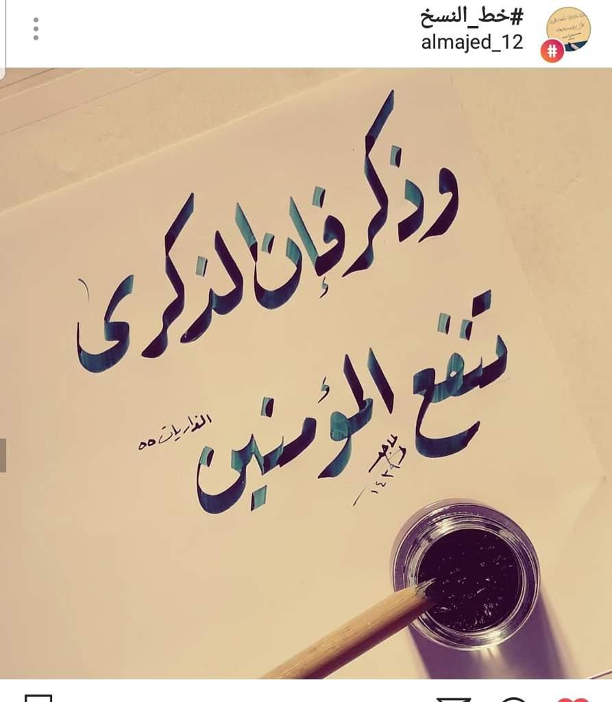 سبحان الله وبحمده سبحان الله العظيم الفن والرسم Amino