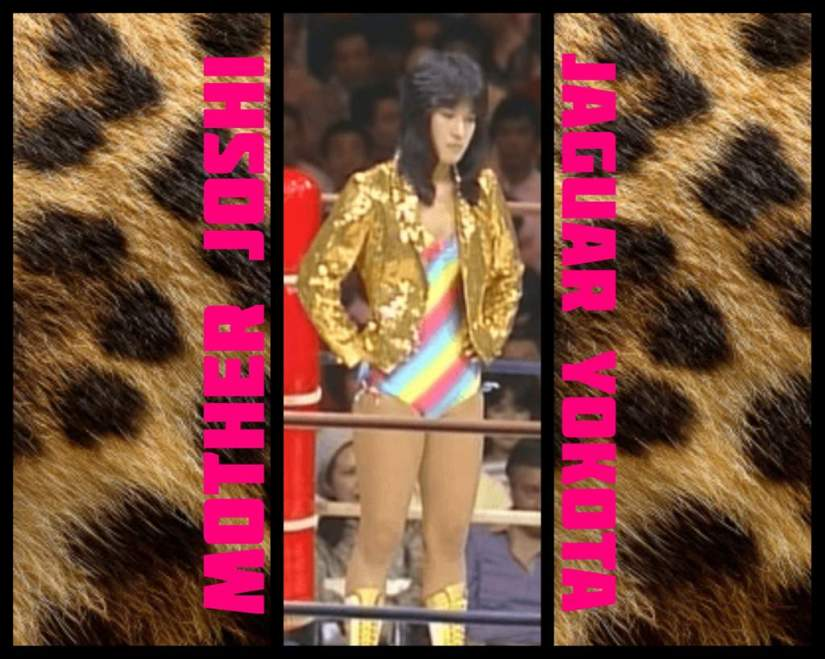 Mother Joshi ○ Jaguar Yokota #WWMII | Wrestling Amino