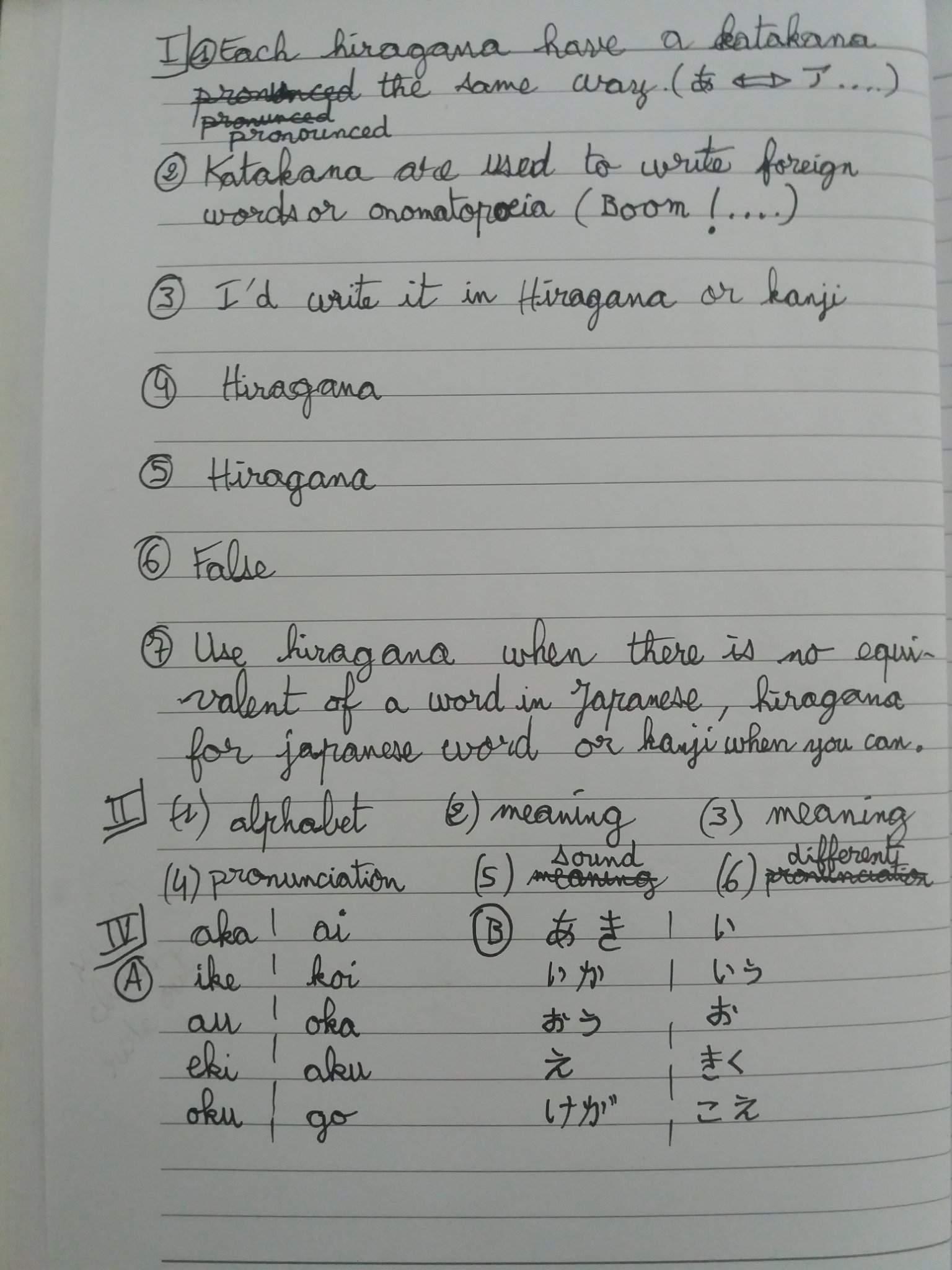 Beginner Worksheet 1 3