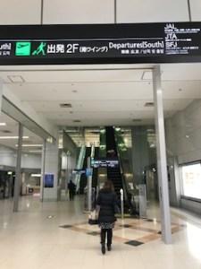20190203-1羽田
