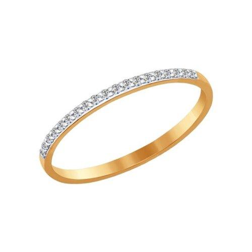 Кольцо SOKOLOV из золота с фианитами купить по лучшей цене ...