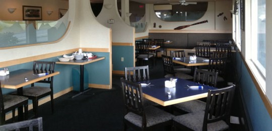 Dine in the Northern Lights Restaurant