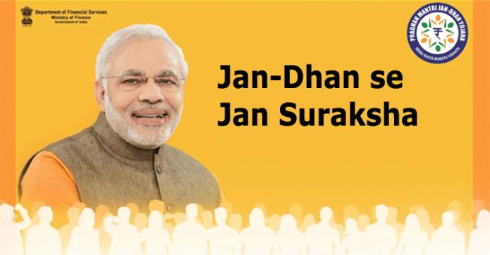 PM Suraksha Bima Yojana