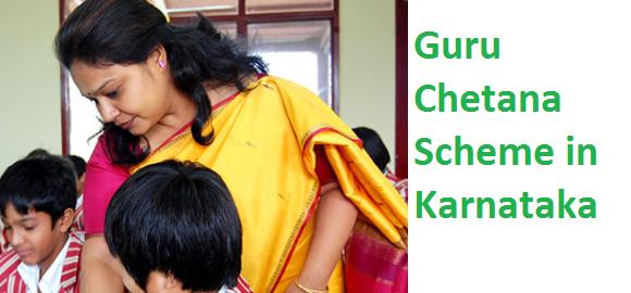 Guru Chetana Scheme in Karnataka