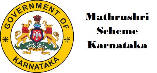 Mathrushri Scheme in Karnataka