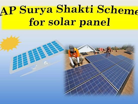 Ap Surya Shakti Scheme For Solar Panel In Ap Pm Jan Dhan