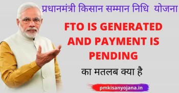 FTO is Generated and Payment confirmation is pending