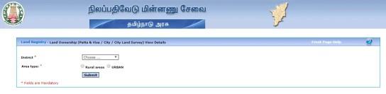 registration process 2