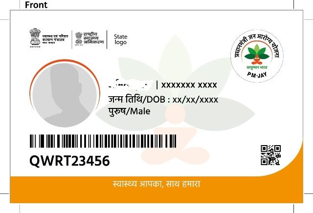 ayushman bharat golden card 2021