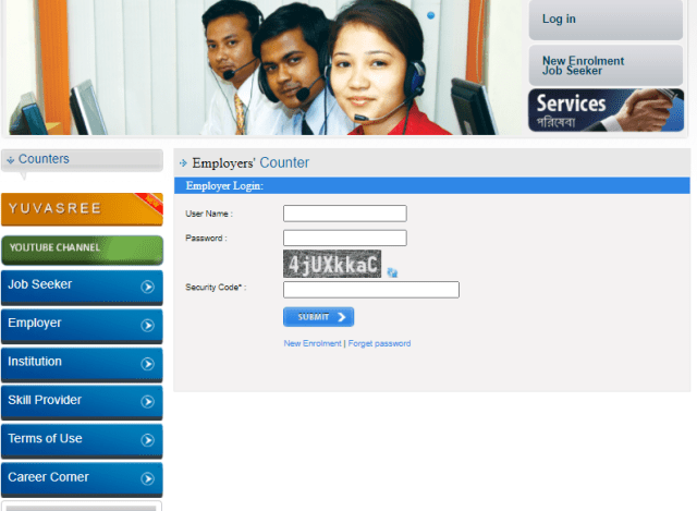 Update Profile Of Employer