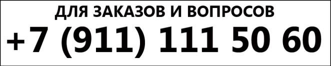 Купить Foam Kit Фомкит FOMKIT фомкит 200