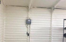 Harding Spray Foam Insulation LLC ППУ напыление