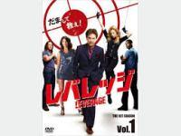 【海外TVドラマ】レバレッジREVEREGE