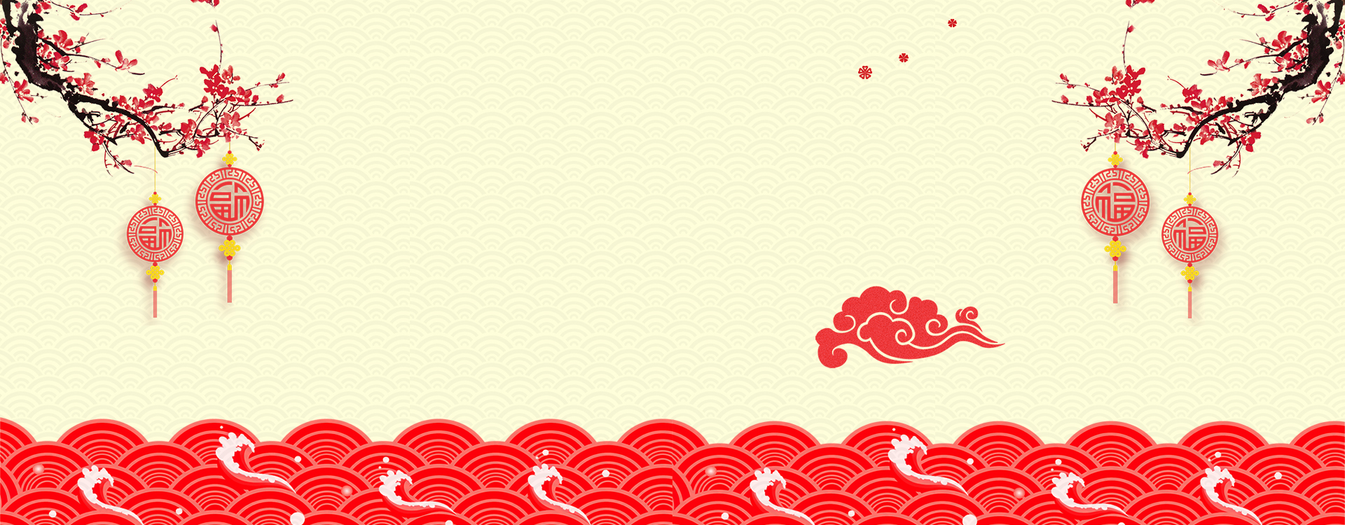 Chinese New Year Festive New Years Day Plum Taobao Poster Background Chinese New Year