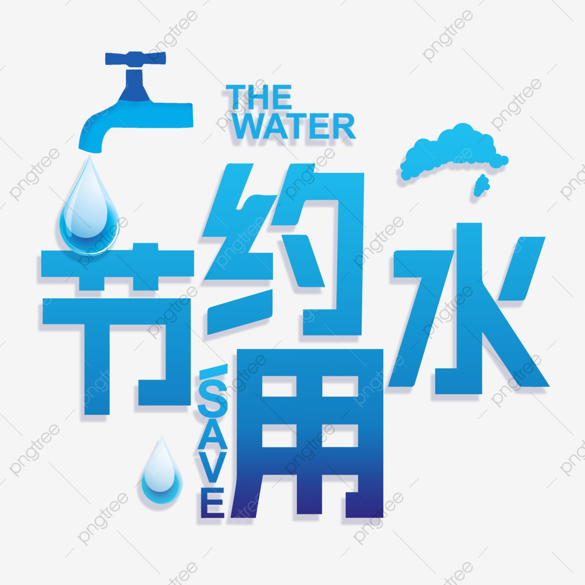 https pngtree com freepng creative water conservation poster 847292 html