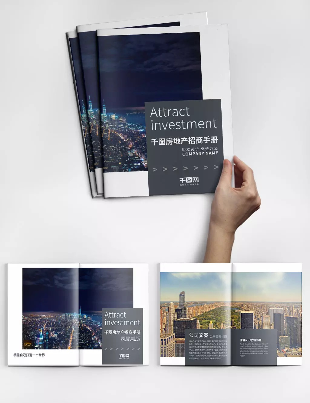 Executive summary 325 south atlanta street roswell, ga 30075 location: Simple Creative Real Estate Investment Brochure Design Psd Template Estate Album Merchants Album Cool Template Download On Pngtree