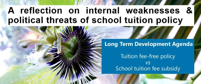 Read more about the article Help with School Tuition Fee: Free vs Subsidy
