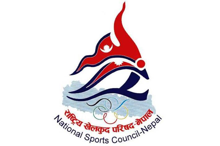 आठौँ राष्ट्रिय खेलकूद मङ्सिरमा नहुने
