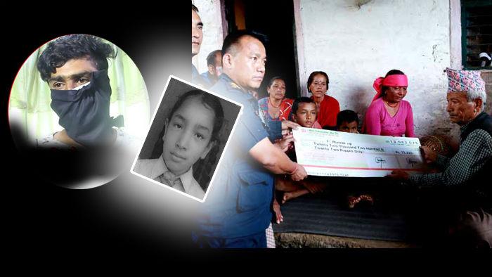 बलत्कार पछि हत्या गरिएकी १० बर्षिया बालिका श्रीयाको घरमा फेरी प्रहरी, गाउँलेको यस्तो आग्रह (स्थलगत रिपोर्ट)