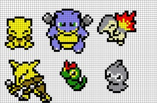 pokemon_pixel_art_by_brainless937-d34s70e