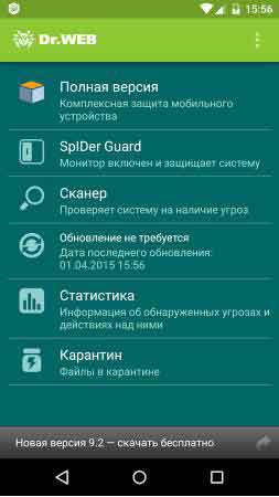 Check apk for viruses  Is there a virus on your Android?