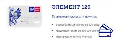 скачать райффайзен онлайн банк