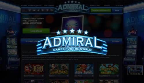 Powered by vbulletin 2 0 игровые автоматы играть бесплатно онлайн рулетка со ставкой 1 рубль
