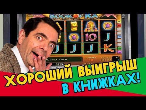 Яндекс казино бесплатно