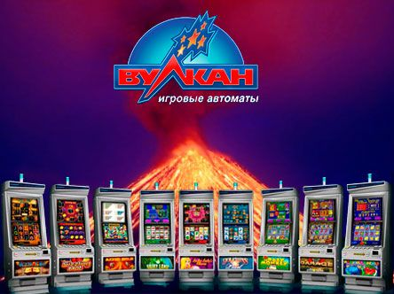Игровой автомат аристократ играть бесплатно реально дающие игровые автоматы онлайн
