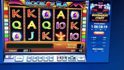 Игровые автоматы играть бесплатно и без регистрации золото диггеров автоматы игровые играть бесплатно онлайн