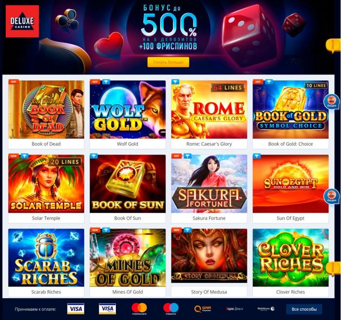 казино вулкан играть бесплатно смотреть бесплатно фильмы 2017 года