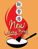 New Hong Kong Chinese