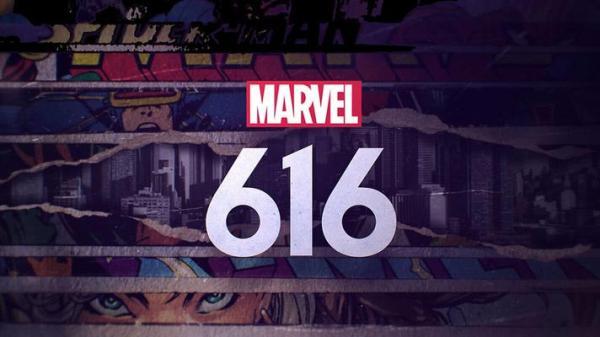 marvels616 logo