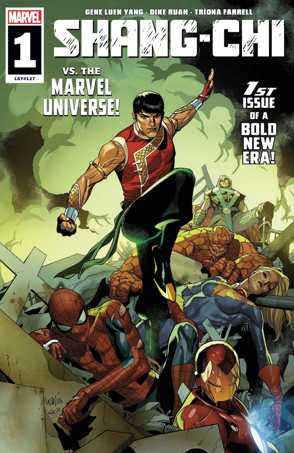 Shang-Chi #1 Cover by Leinil Francis Yu
