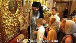 Икона в Почаевской Лавре