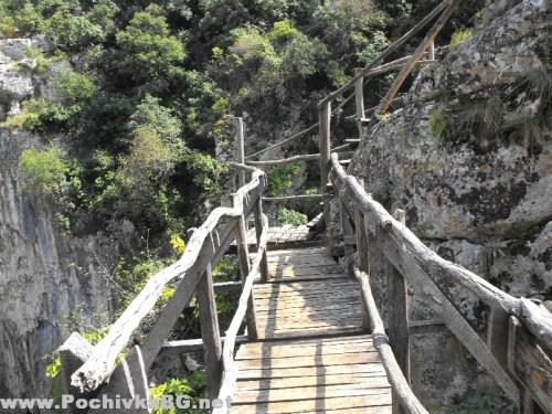 Мостове през Еменския каньон