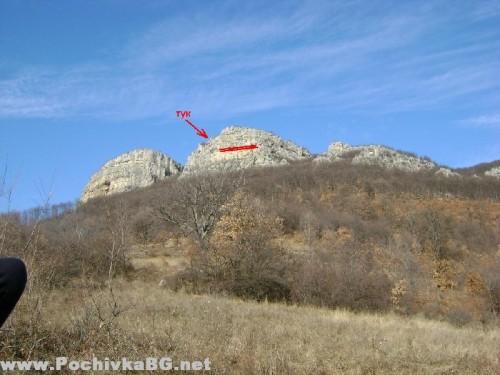 Витата скала - Драгановци, Габрово