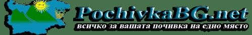 PochivkaBG.net