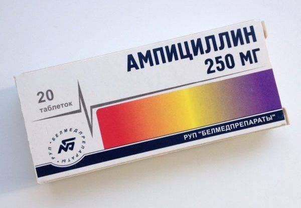 Какой антибиотик лучше при хпн