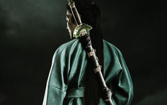 Crítica | Crouching Tiger, Hidden Dragon: Sword of Destiny