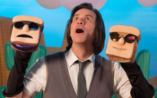 Review | Kidding - 1ª e 2ª Temporadas